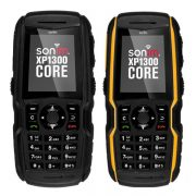 somin xp1300 image showing front of rugged handset